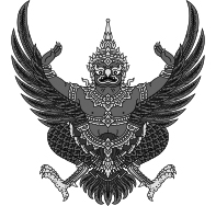 Thailand Country Crest